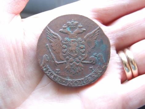 ryskt mynt